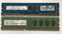 MEMORIA PC DDR3 1333 2GB (PULLED)